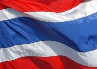 Визовый сервис Тайланд